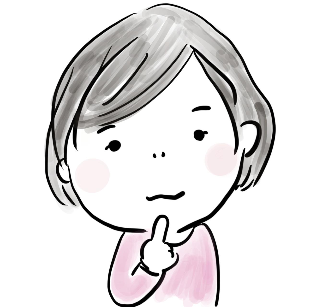 台湾在住者